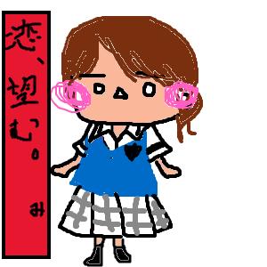 Cocolog_oekaki_2009_06_15_23_15