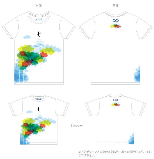 Apfes10_img_tshirts_01