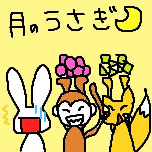 Cocolog_oekaki_2010_06_03_23_11