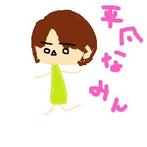 Cocolog_oekaki_2010_09_16_21_40