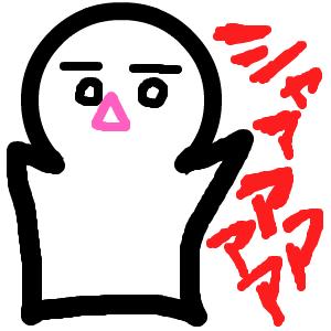 Cocolog_oekaki_2011_09_03_22_23